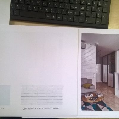 1-400x400 Приятное окончание дизайн-проекта
