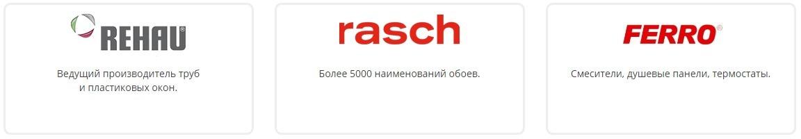 banner-min-1-1440x985 Ключевые специалисты