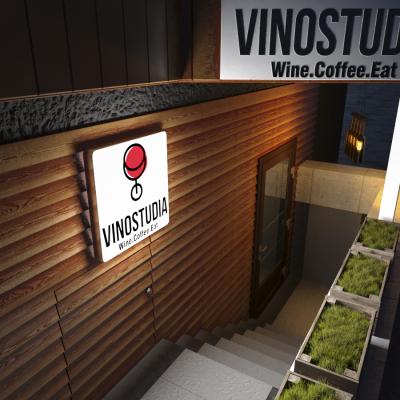 "vinostudio-5-400x400 Дизайн проект винного бара ""VinoStudio"" на ул. Антоновича,13"