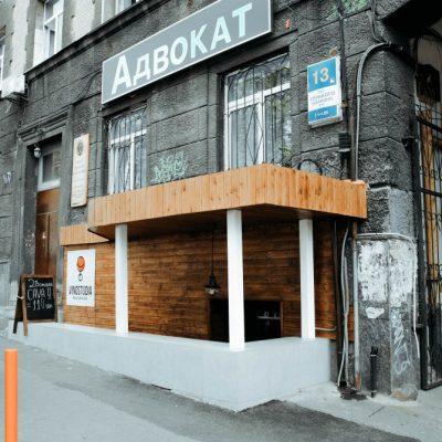 """vinostudio-1-400x400 3D тур винного бара """"Vinostudia"""" в Киеве"""